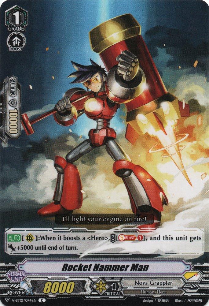 Rocket Hammer Man (V Series)