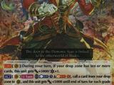 King of Demonic Seas, Basskirk (V Series)