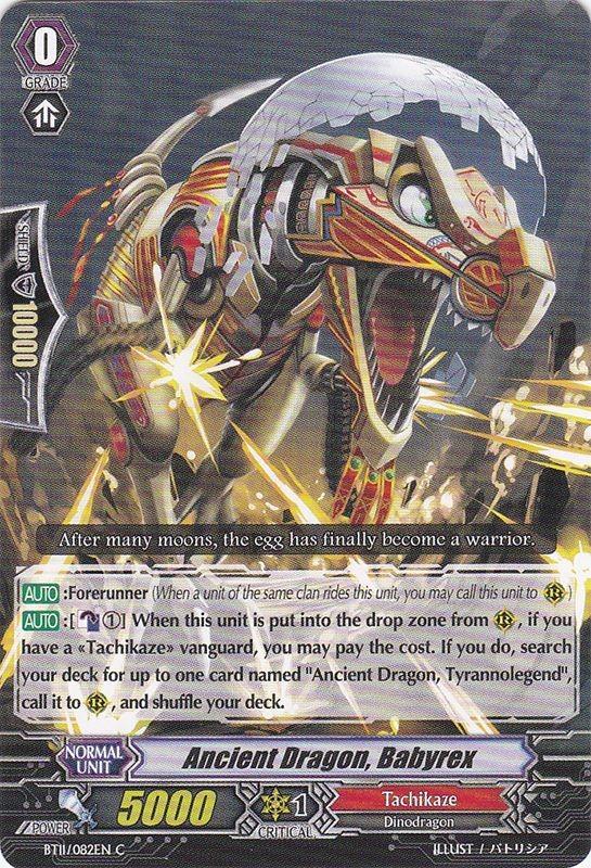 Ancient Dragon, Babyrex
