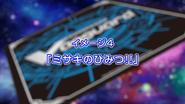 CV-V-Episode4