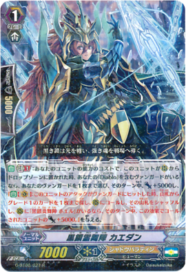 G-BT06-027-R.png