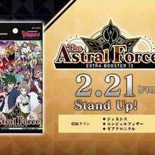 【CM】「The Astral Force」エクストラブースター第13弾 VG-V-EB13