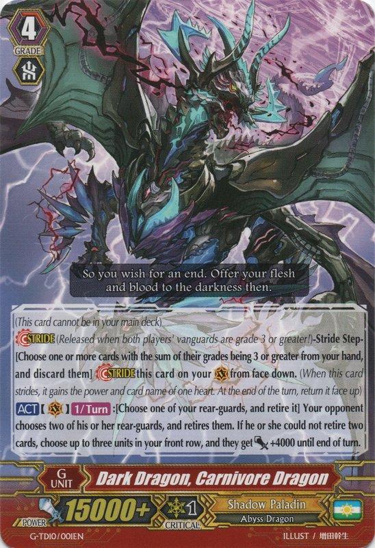 Dark Dragon, Carnivore Dragon