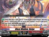 Blaze Maiden, Reiyu