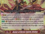 Avatar of Heroic Spirits, Vishnu
