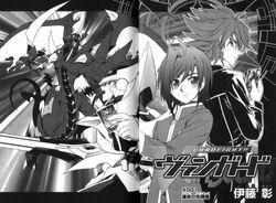 CV-Manga Vol. 1 (Page 7).jpg