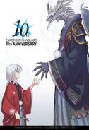 Blazing Demonic Stealth Dragon, Shiranui Zanki with Kazumi (Extra-10th Anniversary)