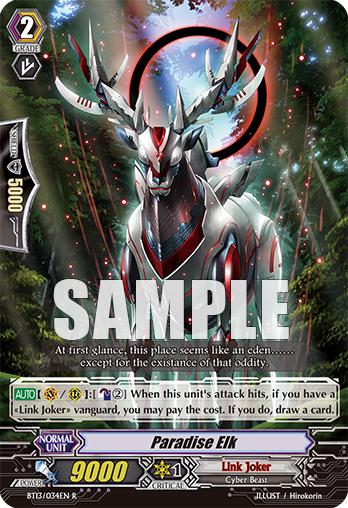 Card Errata:Paradise Elk