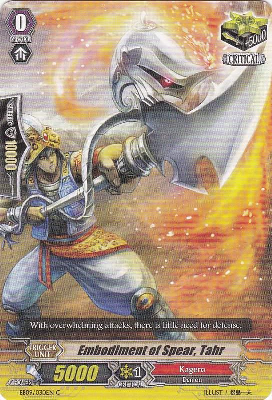 Embodiment of Spear, Tahr