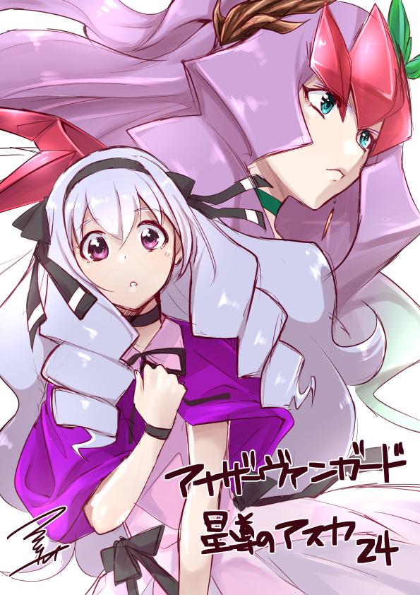 Demon's Lily, Demoroselia