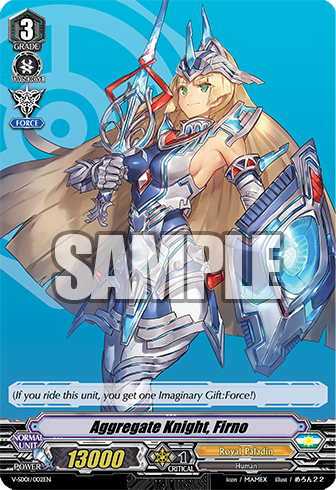 Aggregate Knight, Firno (V Series Start Deck)