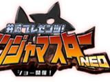 Izaki Presents: The Ninja Master NEO Show Opening!