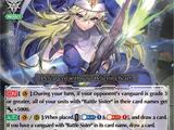 Battle Sister, Fromage (V Series)