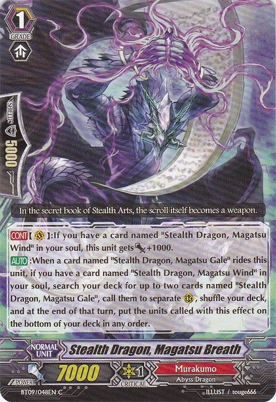 Stealth Dragon, Magatsu Breath