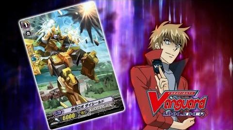 Episode_138_Cardfight!!_Vanguard_Official_Animation