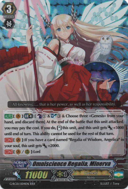 Omniscience Regalia, Minerva