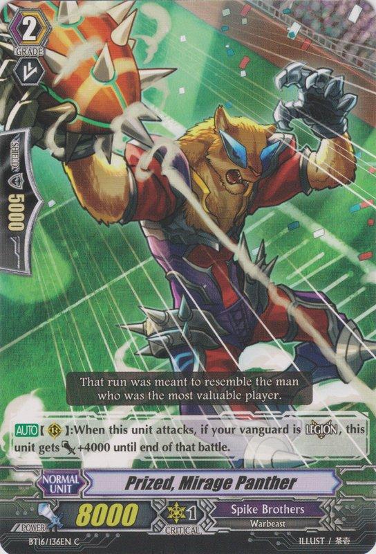 Prized, Mirage Panther