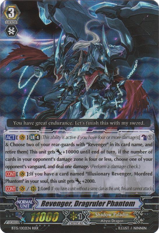 Revenger, Dragruler Phantom