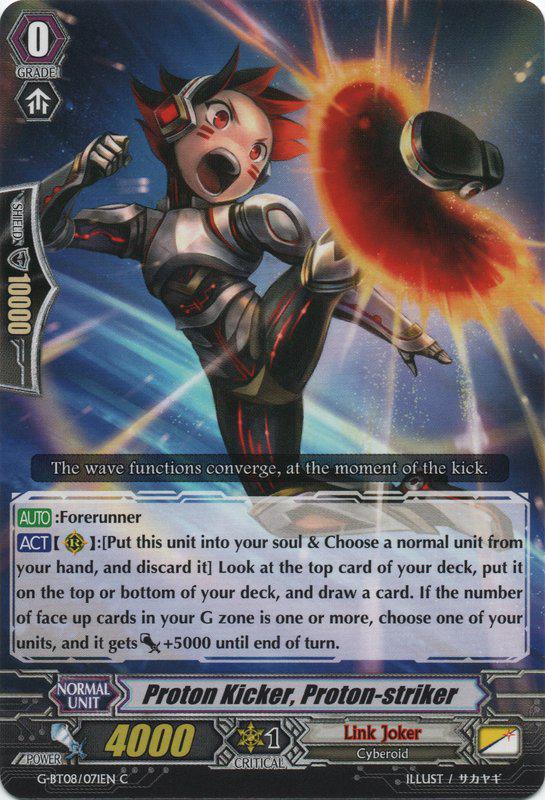 Proton Kicker, Proton-striker