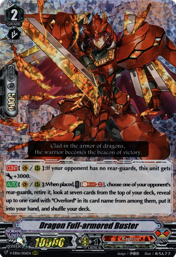 Dragon Full-armored Buster