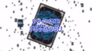 CV-VR-Episode25