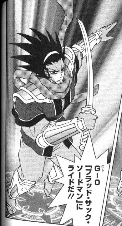 Blood Suck Swordsman