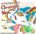 Luckypot Dracokid (Extra-V)