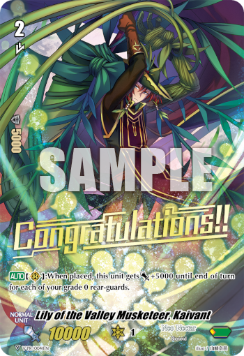 Lily of the Valley Musketeer, Kaivant (V Series)