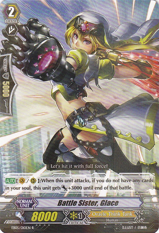Battle Sister, Glace