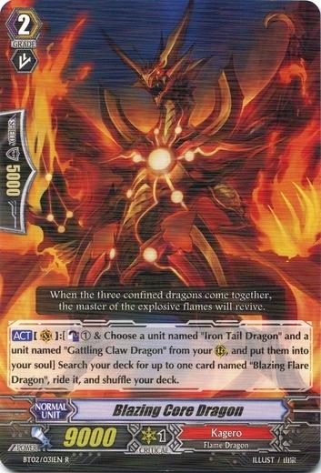 Blazing Core Dragon