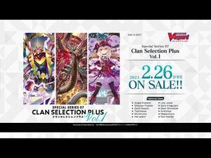 Cardfight!! Vanguard Special Series 07 Clan Selection Plus Vol
