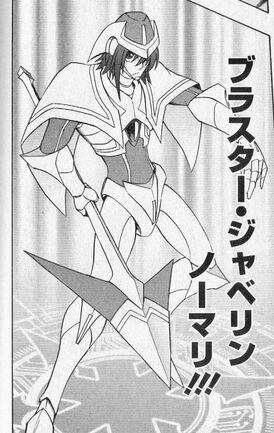 Blaster Javelin Normally (Manga).jpg