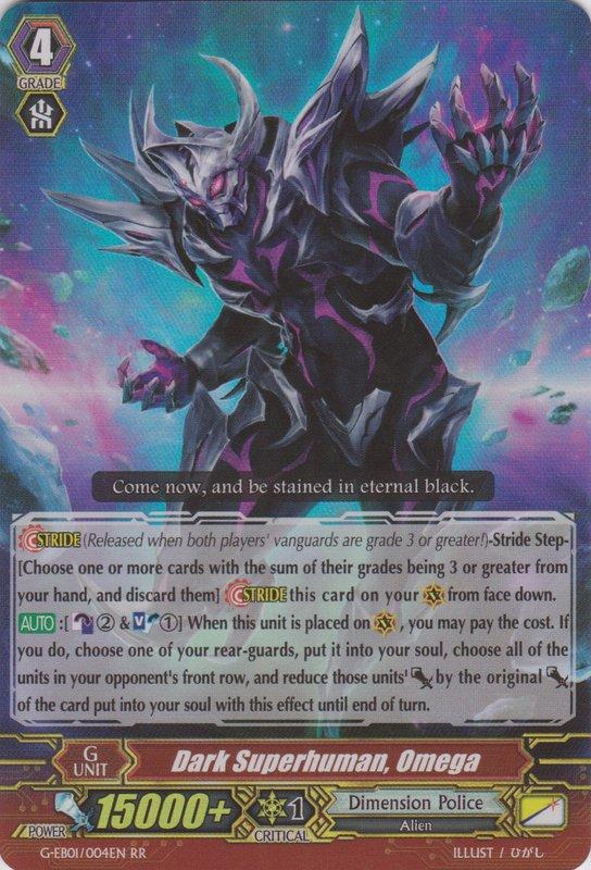 Dark Superhuman, Omega