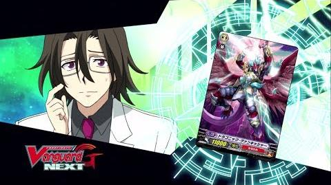 TURN_36_Cardfight!!_Vanguard_G_NEXT_Official_Animation_-_Fukuhara's_Choice