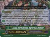 False Dark Wings, Agrat bat Mahlat