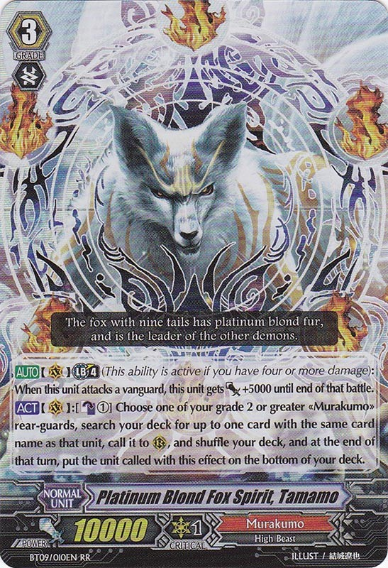 Platinum Blond Fox Spirit, Tamamo