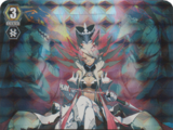 Silver Thorn Dragon Empress, Venus Luquier