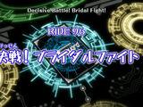 Episode 96: Decisive Battle! Bridal Fight!