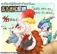 Eminence Jarboberos and White Light Dragon, Parasolas (Extra)