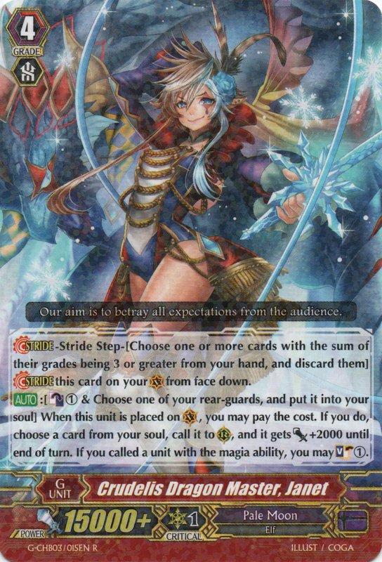Crudelis Dragon Master, Janet