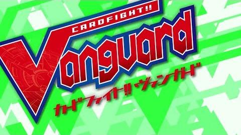 Sub_Image_4_Cardfight!!_Vanguard_Official_Animation_-_Misaki's_Secret!!