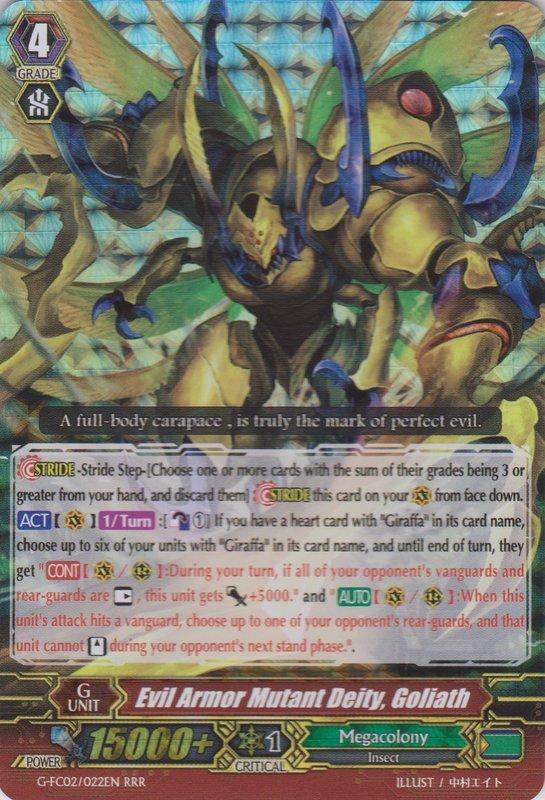 Evil Armor Mutant Deity, Goliath