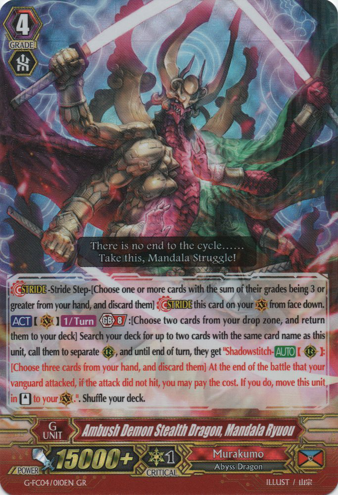Ambush Demon Stealth Dragon, Mandala Ryuou