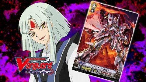 Episode_128_Cardfight!!_Vanguard_Official_Animation