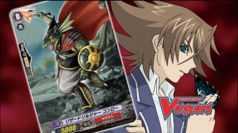Episode 20 Official Cardfight!! Vanguard 1st Season