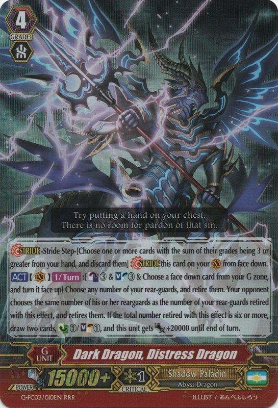Dark Dragon, Distress Dragon