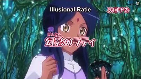 (Legion_Mate)_Cardfight!!!_Vanguard_Episode_173_Preview_-_HD-0