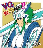 Blue Sky Knight, Altmile (Extra-10th Anniversary)