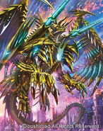 Golden Dragon, Scourge Point Dragon (Full Art)