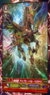 Interdimensional Beast, Upheaval Pegasus (Anime-G)